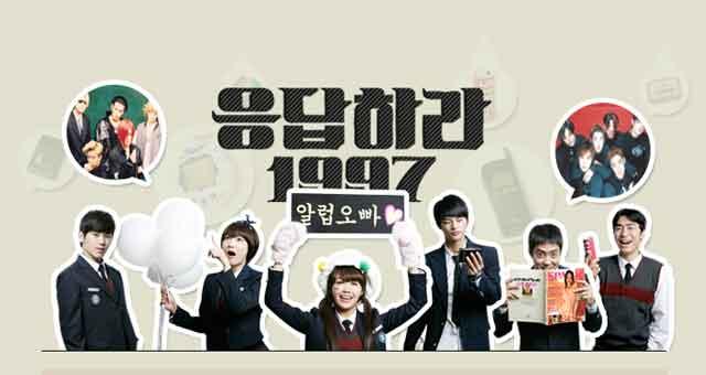 韓国ドラマ「応答せよ1997」あらすじキャスト情報