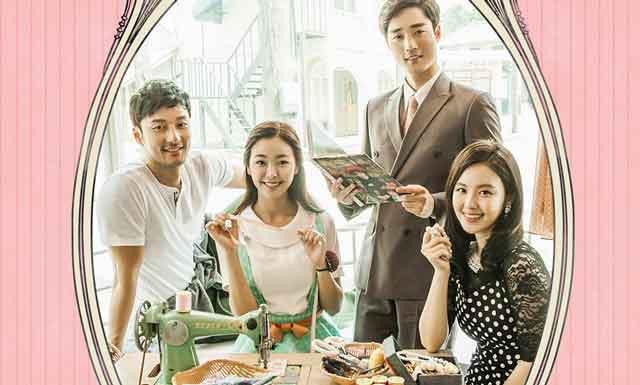 韓国ドラマ「星になって輝く」あらすじキャスト情報