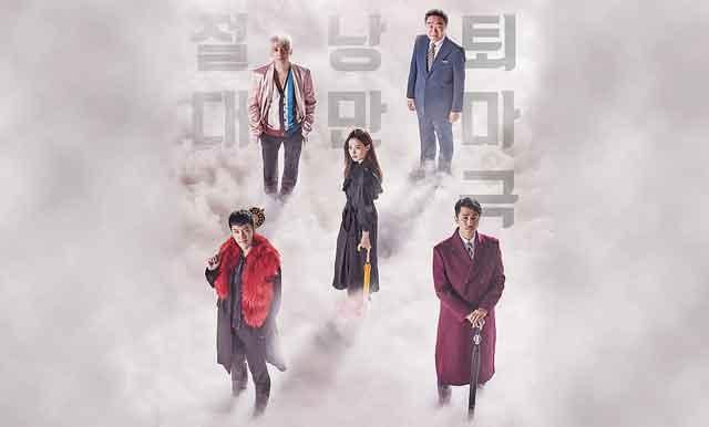 韓国ドラマ「花遊記」のあらすじ全話とキャスト