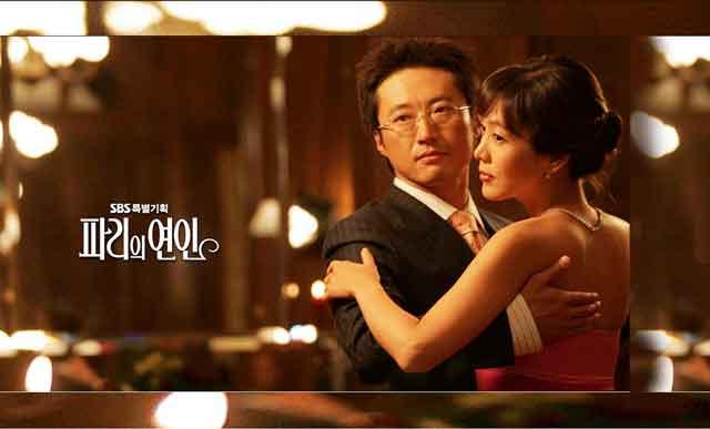 韓国ドラマあらすじ「パリの恋人」キャスト出演者情報