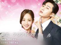 UNEXT韓国ドラマ本数2020年5月