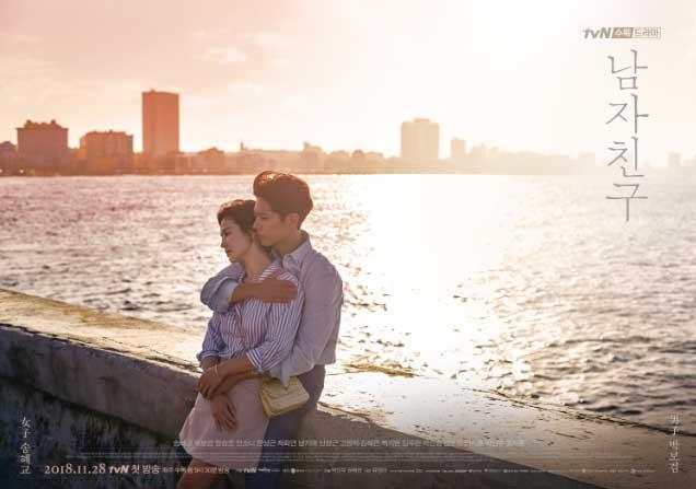韓国ドラマボーイフレンド公式サイト画像
