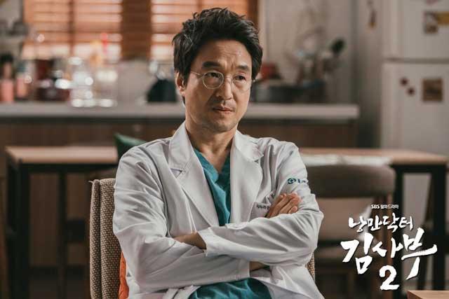 浪漫ドクター キム・サブ2登場人物キムサブ白衣