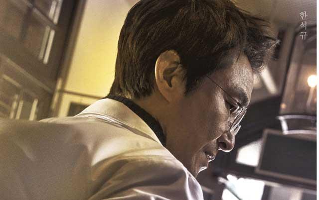 浪漫ドクター キム・サブ2登場人物キムサブアップ