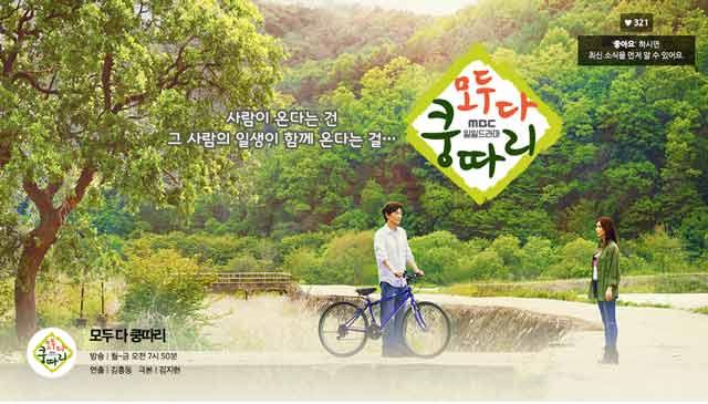 韓国ドラマの逆境の魔女タイトルキャプチャー画像