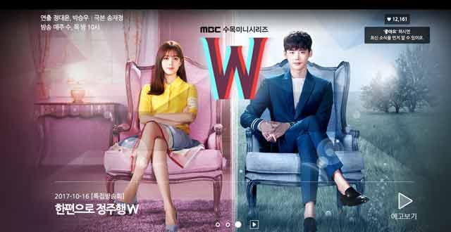 韓国ドラマWタイトル画像