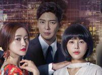 韓国ドラマ最後まで愛のドラマタイトル画像
