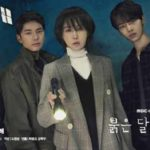 韓国ドラマ赤い月青い太陽ドラマタイトル画像