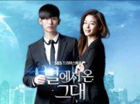 韓国ドラマ星からきたあなた公式サイトキャプチャー画像