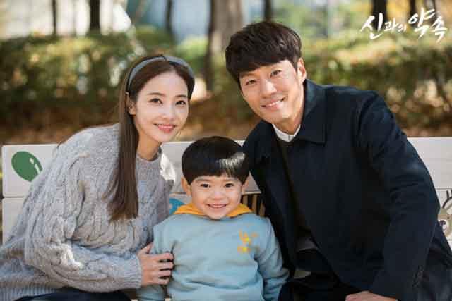韓国ドラマ神との約束のドラマ画像