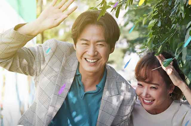 韓国ドラマ《マイヒーリングラブ〜明日輝く私へ〜》キャスト・あらすじ