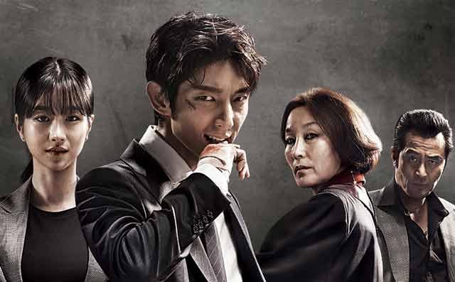 韓国ドラマ無法弁護士〜最高のパートナータイトル画像