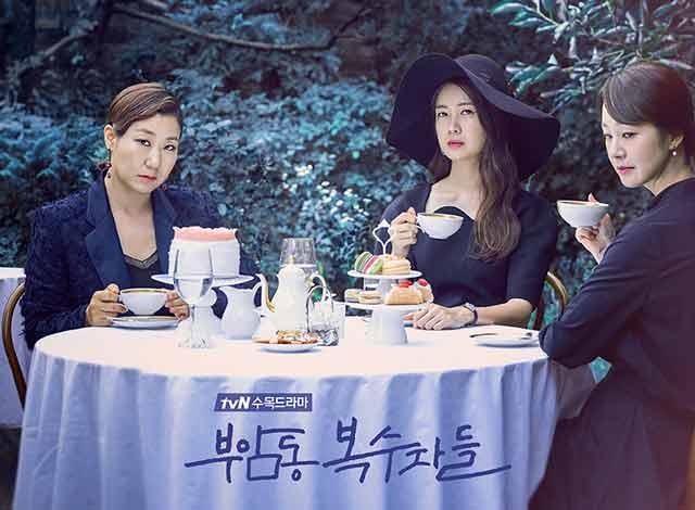 韓国ドラマ 甘くない女たち~付岩洞<プアムドン>の復讐者~タイトル画像