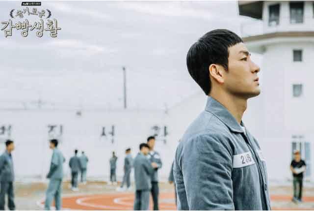 韓国ドラマ刑務所のルールブック_パクヘス画像