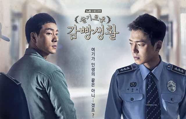 韓国ドラマ刑務所のルールブックタイトル画像
