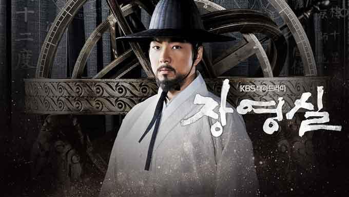 韓国ドラマチャンヨンシルタイトル画像