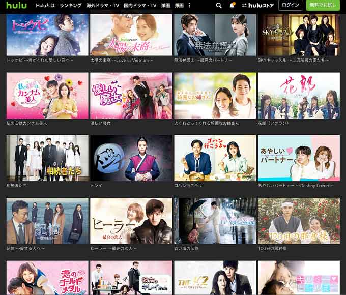 huluでの韓国ドラマ配信数は多いか