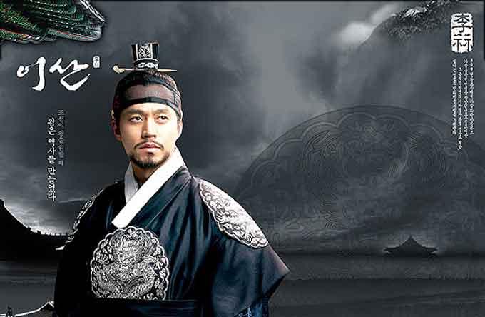 韓国ドラマイソンサイト画像