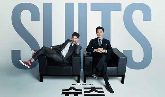 韓国ドラマスーツのサイト画像